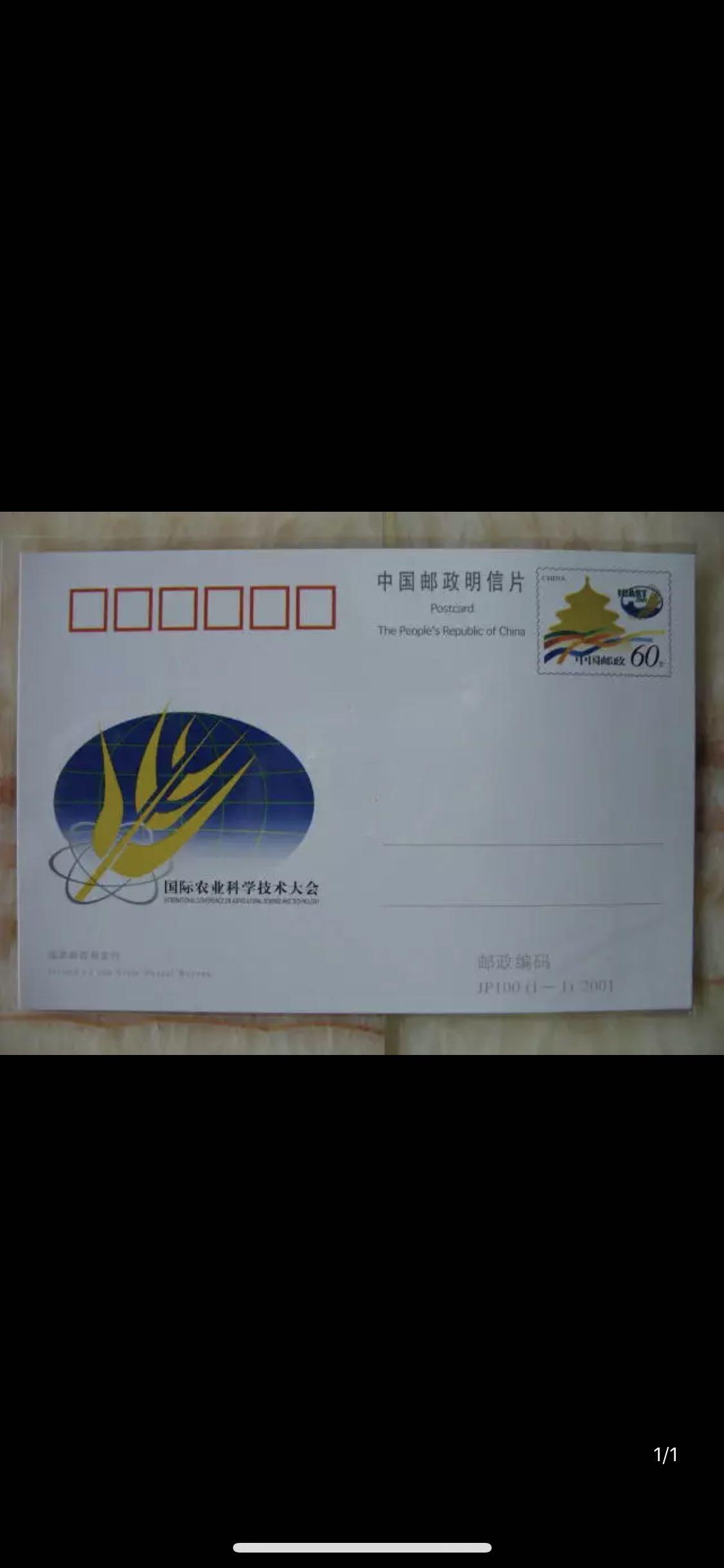 Почтовые открытки Артикул 590739178160