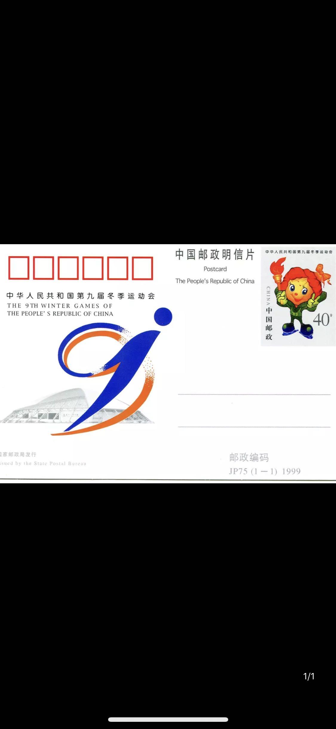 Почтовые открытки Артикул 563592767039