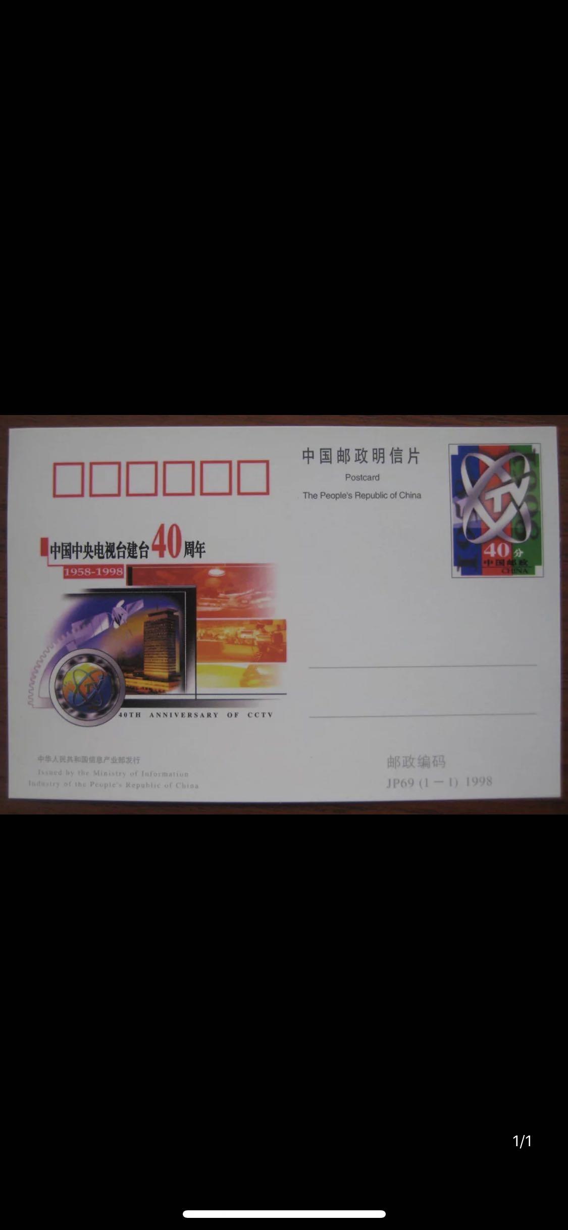 Почтовые открытки Артикул 563593099147