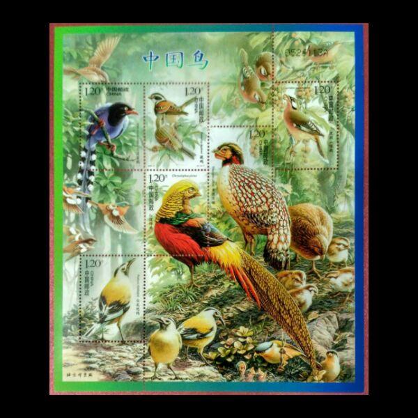 Современные марки Китая Артикул 542402198769