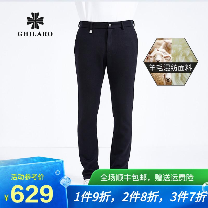 GHILARO/古劳吉那诺2020秋冬新品男士羊毛-古劳茶(古劳男装旗舰店仅售899元)