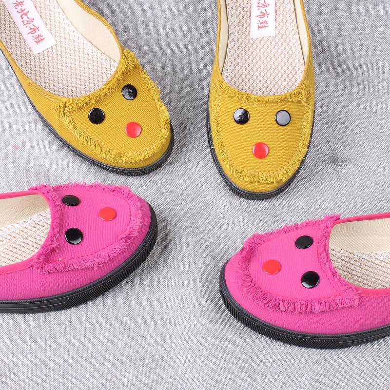 春秋夏季老北京布鞋女平跟防滑软底黑色平底上班工作休闲浅口单鞋