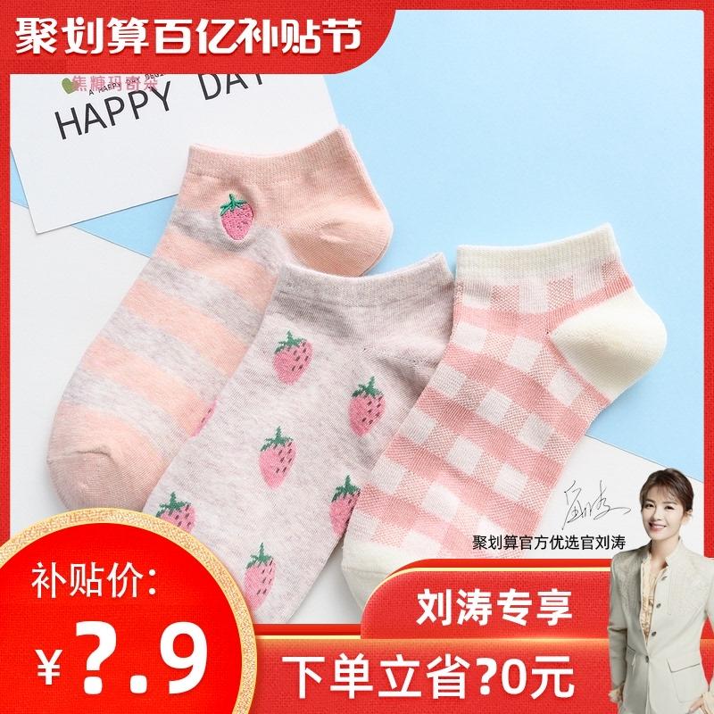 CARAMELLA袜子女短袜浅口夏天士棉袜船袜可爱日系隐形袜ins潮薄款