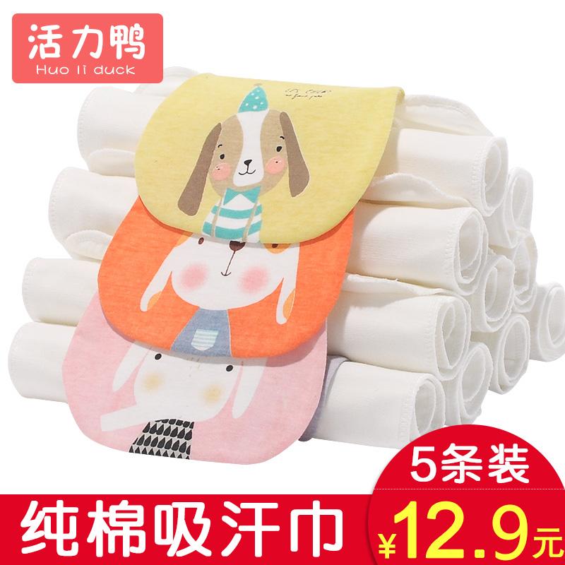 На младенца ребенок чистый хлопок Половое полотно полностью хлопок Pad Scarf 1-3-4 года в детском саду детские Каждое полотно для пота