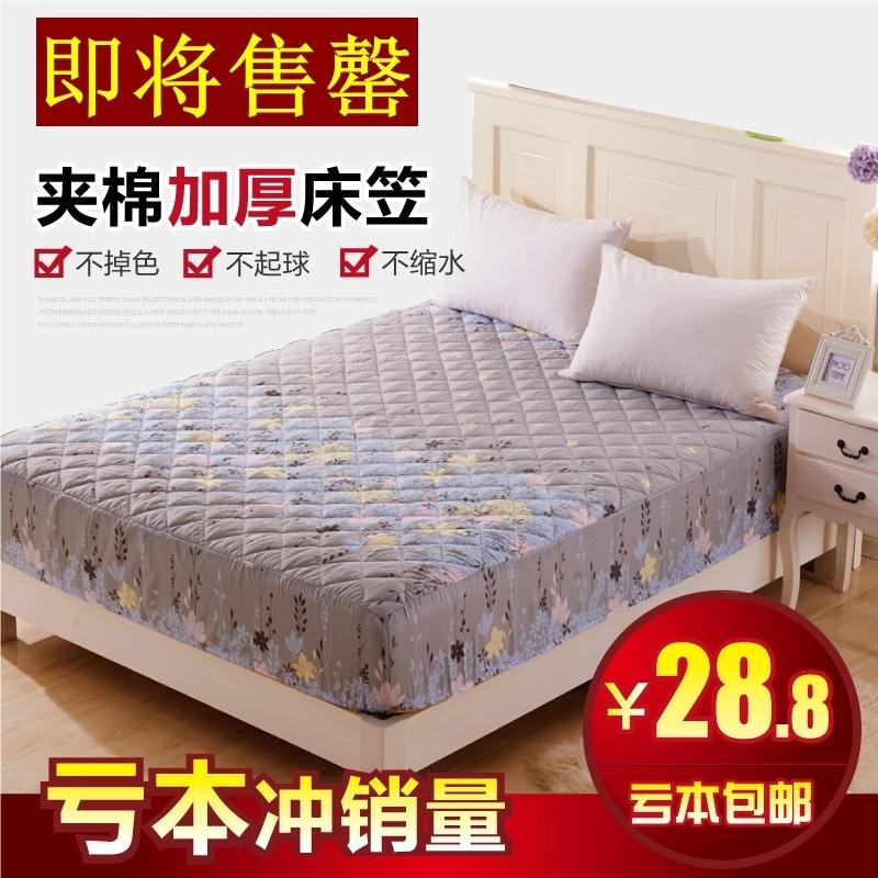 幔尼娅床笠单件加厚夹棉床罩1.8m1.5米席梦思保护套防滑床垫套