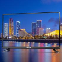 SAST先科32英寸液晶电视机智能高清平板电视wifi网络家用彩电