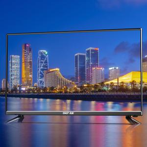 【48小时发货】先科32英寸液晶电视机智能高清平板电视wifi网络