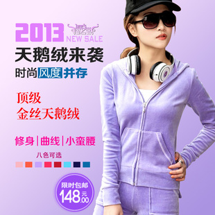 2013 Korean version of the new autumn and winter velvet track suit large size gold velvet leisure suit sportswear sweater female