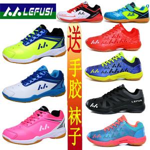 回力羽毛球鞋男鞋女鞋透气超轻训练网球鞋青少年儿童防滑运动鞋子