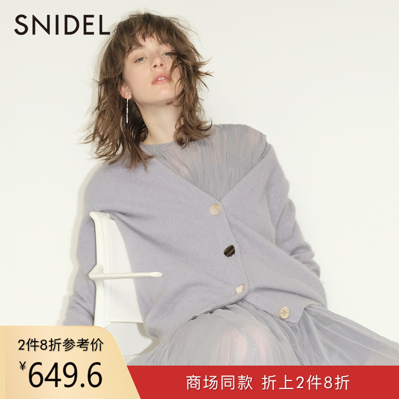 Snidel2019 autumn winter new product temperament single row personalized button V-neck knitted sweater cardigan swnt195126