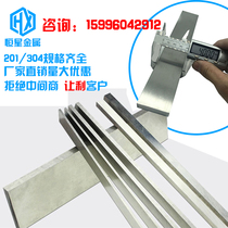 304不锈钢扁条方钢不锈钢扁铁钢条扁钢316不锈钢方钢扁钢型材