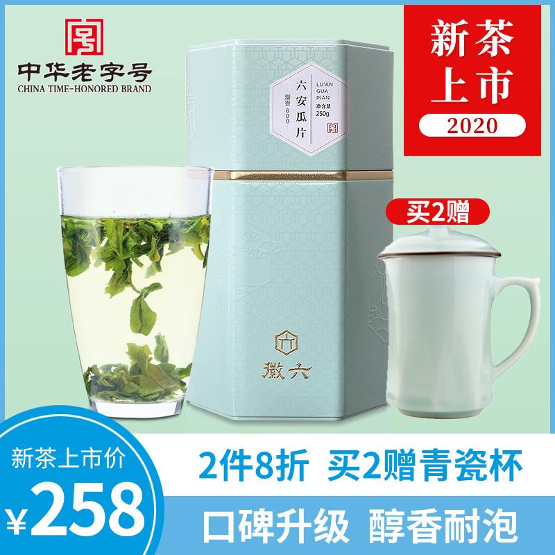 Чай Люань Гуапянь Артикул 535818874694