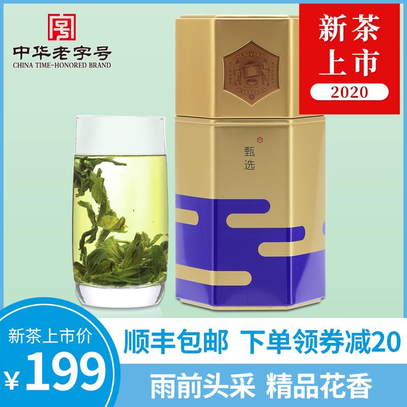 Чай Люань Гуапянь Артикул 615998679456