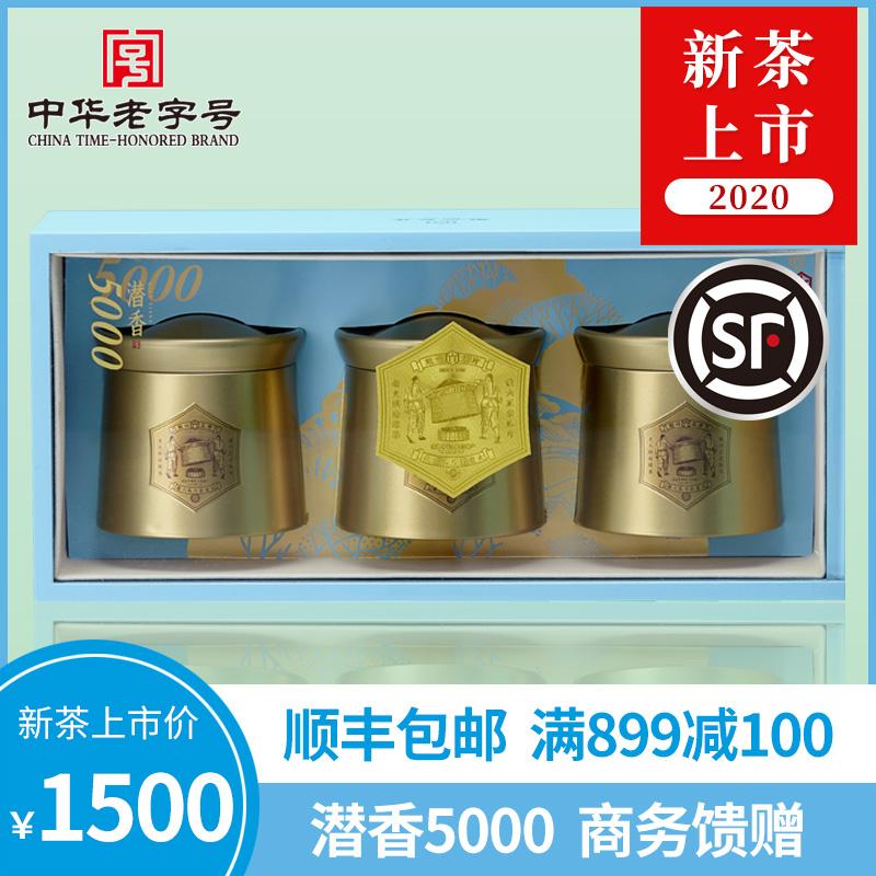 Чай Люань Гуапянь Артикул 597545740332