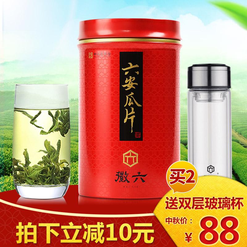 Эмблема шесть чай зеленый чай 2017 новый чай шесть сейф дыня лист ручной работы весна чай альпийский зеленый чай аньхой чай масса 250g