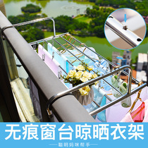 Stainless steel window balcony drying shoe rack anti-theft sill artifact hanging cool racks folding retractable quilt racks