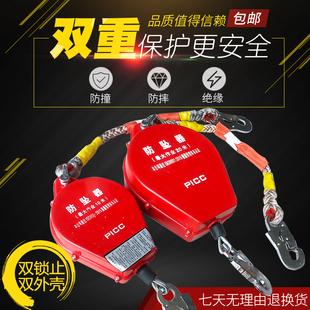 金昌龙速差防坠器高空重物自锁器建筑防止坠落施工保护器3 60米