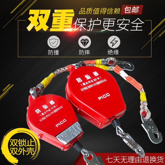 60米 金昌龙速差防坠器高空重物自锁器建筑防止坠落施工保护器3