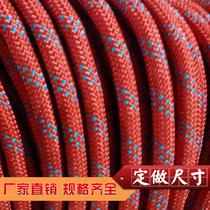 Factory Direct Shipping cable) polypropylene polyester composite blended rope) Large rope) Anchor rope anchor cable) nylon