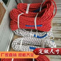 Aerial working with self-locking device buckle nylon rope braided rope Woven Line