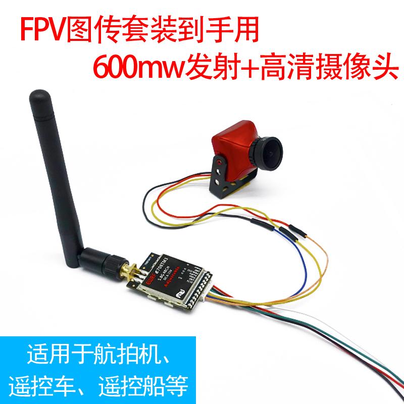 ewrf空心杯穿越机fpv 5.8 g摄像头