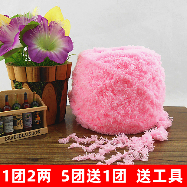 5 Strand coral wool hand DIY Crocheted Scarf Hat Vest Blanket Baby thread material package coarse wool ball