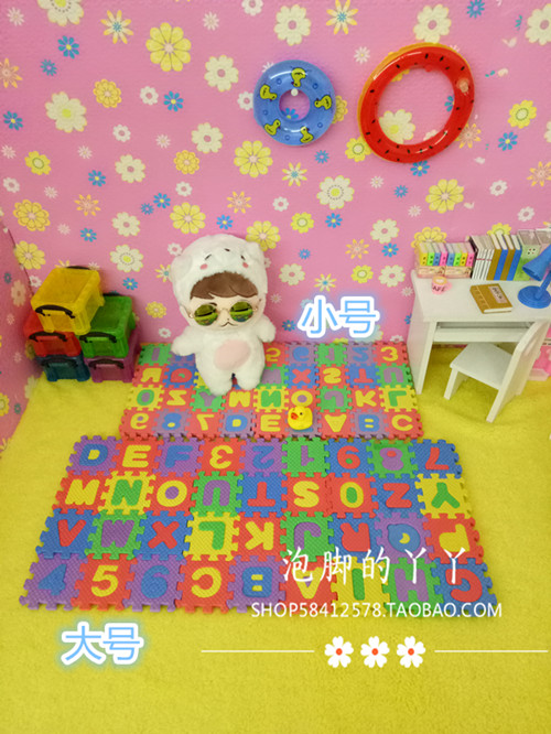 Color letter puzzle floor mat parcel post scene props BJD cloth exo doll got7 for fried baby