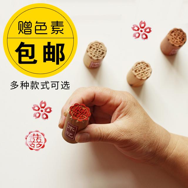 苏式月饼喜事饽饽白酥皮糕点心馒头福禄寿梅花儿童卡通木质凸印章