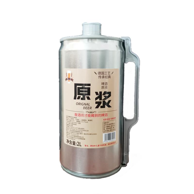 国産精醸造ノ公子の原モルタル白ビール樽に高濃度の上発酵パーティー大樽ビールネット赤2 L