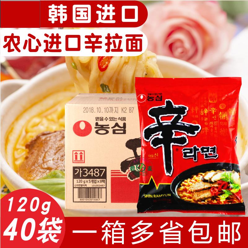 韩国进口农心120g*40袋/箱方便面