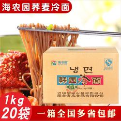 韩国冷面海农园冷面1kg*20包/整箱荞麦冷面筋面朝鲜冷面韩餐 包邮