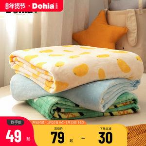 多喜爱加厚珊瑚毯子盖毯午睡绒毯小毯子床单空调办公室法兰绒毛毯