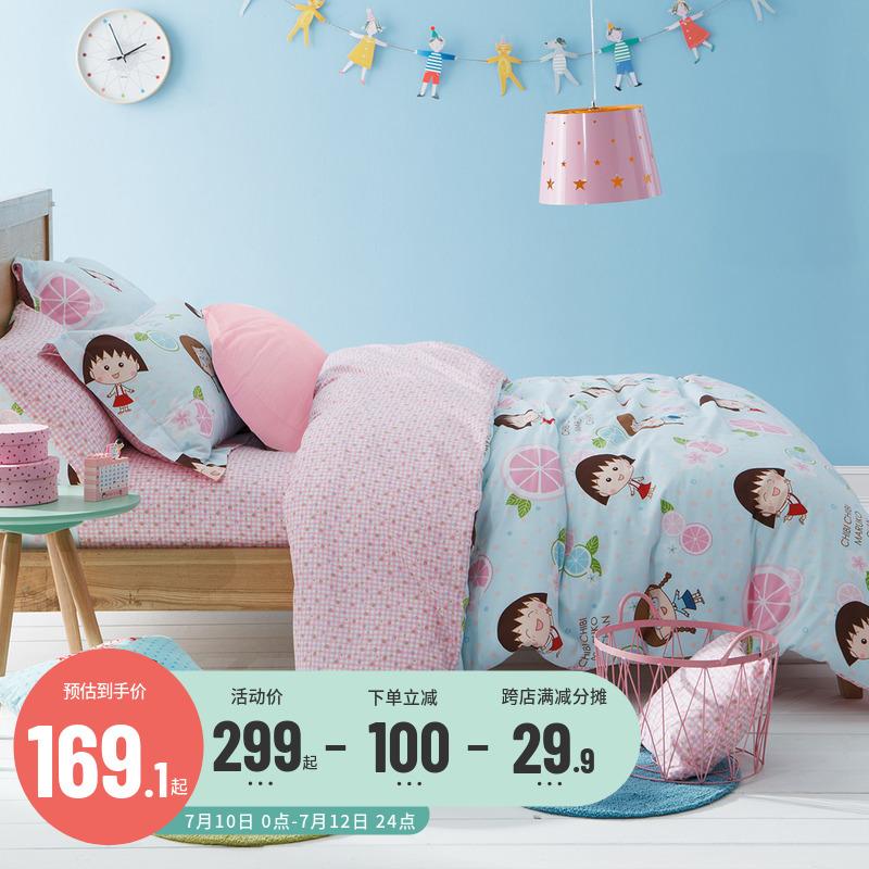 多喜愛家紡櫻桃小丸子全棉三/四件套卡通床上用品純棉兒童套件