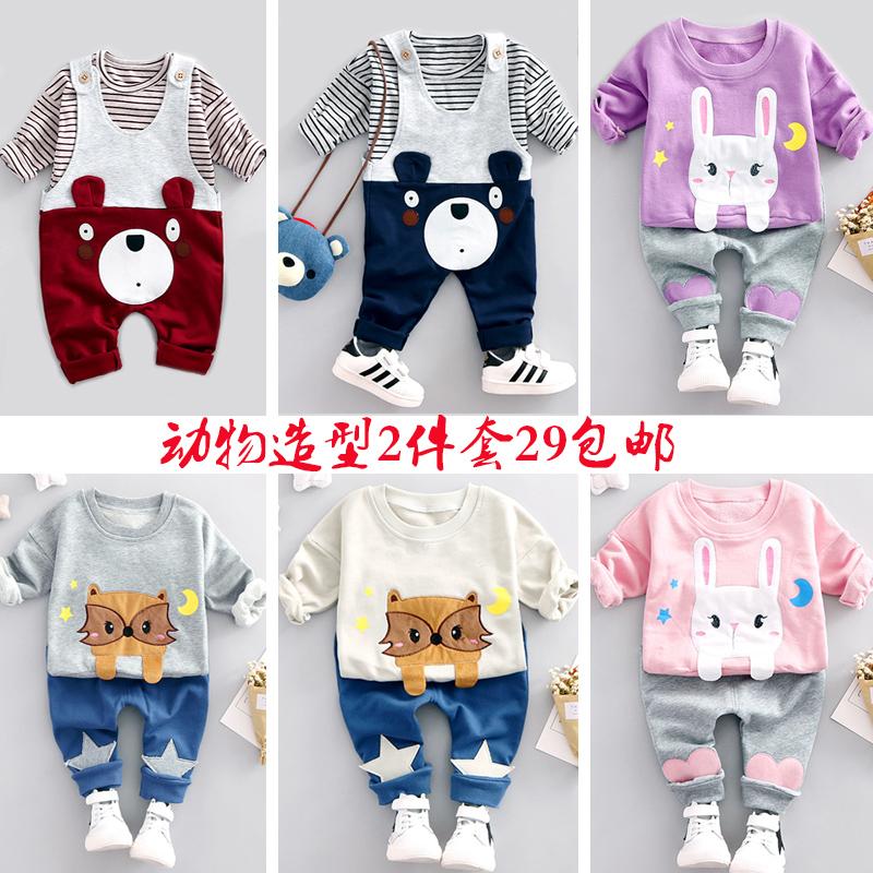 【现货】韩版童装 20春夏男女宝宝儿童毛巾棉马甲外套背带套装2件