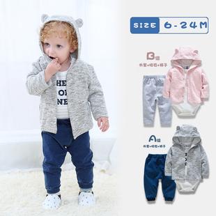 【现货】benzdeer童装20春宝哈衣裤子
