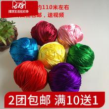 中国结编织线材5号线整团线半斤110米手工编织绳夏季凉拖鞋编织线