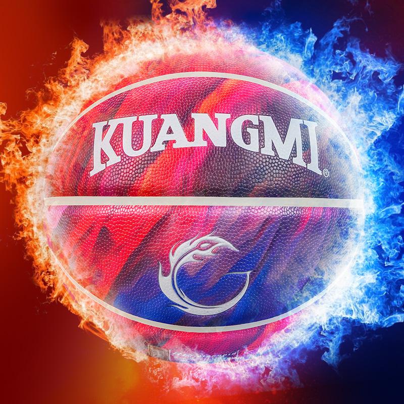 号球 7 狂迷凤凰篮球酷炫个性街球可激光刻字定制耐磨花式蓝球男女