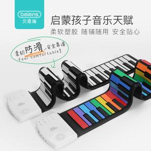 贝恩施儿童手卷电子钢琴折叠便携式49键初学者专业女孩音乐玩具