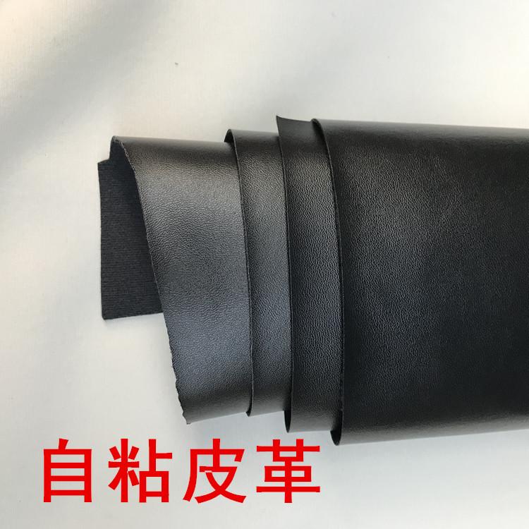 Ткань Артикул 605459914112