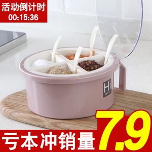 调料盒四格一体套装厨房用品收纳家用调味品瓶装味精的盐罐糖罐子
