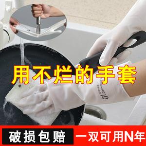 居家防水防滑洗碗手套加绒保暖胶皮手套家用厨房洗衣耐用束口刷碗
