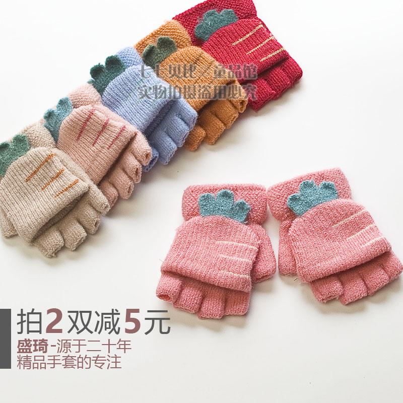 盛琦新款 男童女童宝宝儿童宝宝单层手套 中小童猴子翻盖半指手套