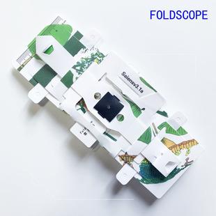Foldscope显微镜便携折叠卡片学生物玩具塑料材质科学实验2000