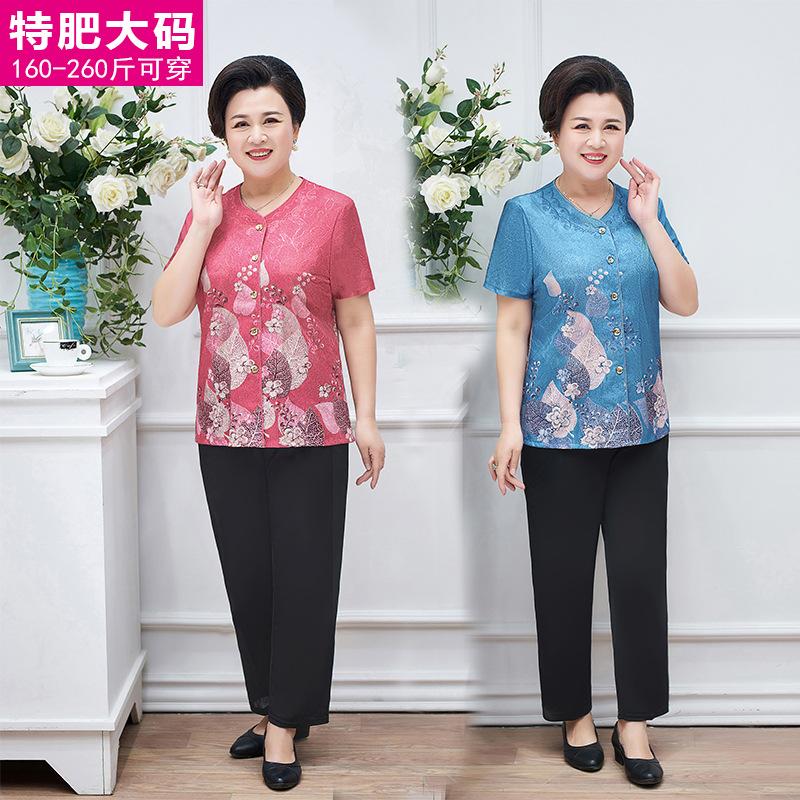 特体200斤胖妈妈装夏装两件套奶奶(用5元券)