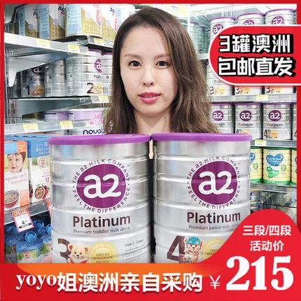 澳洲代购a2铂金婴儿儿童配方牛奶粉