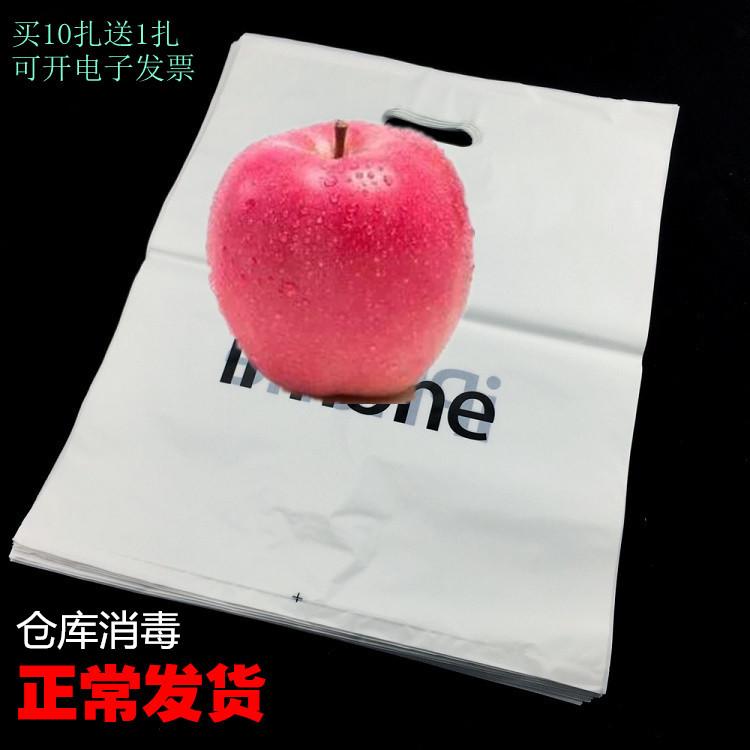 苹果11 pro手机环保塑料袋IPAD平板MI手提胶袋iphone X手机购物袋