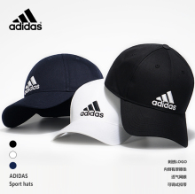 Adidas hat, men's hat, bonnet, golf cap, golf outdoor baseball, sun hat.