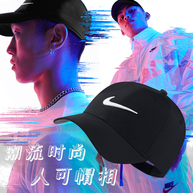Nike Hat Male Outdoor Summer Sports Hat Running Tennis Sunshade Duck Tongue Cap Football Genuine Nike Hat Female