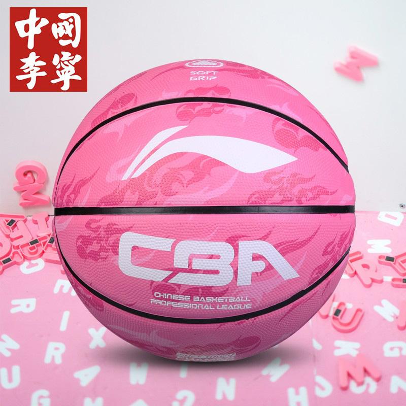 (用54元券)李宁儿童篮球室外4号5号7号小学生五号迷你小幼儿园街头个性粉色