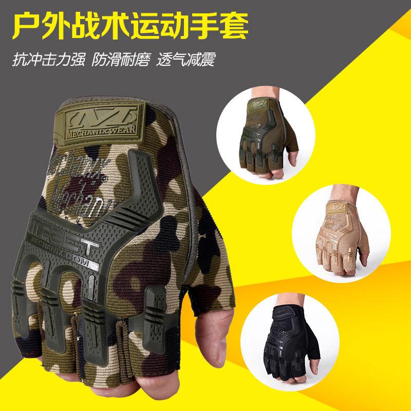 Мужские перчатки без пальцев Артикул 538065585858